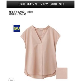 ジーユー(GU)のGU スキッパーシャツ ピンクM(シャツ/ブラウス(半袖/袖なし))