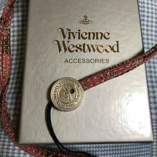 ヴィヴィアンウエストウッド(Vivienne Westwood)の新品未使用ネックストラップ ヴィヴィアンウエストウッド(パスケース/IDカードホルダー)