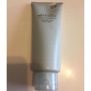 MUJI (無印良品) - 無印良品シリコンフリー頭皮ヘアケアマスク新品