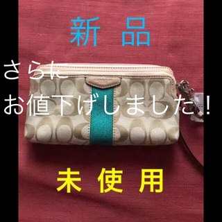 コーチ(COACH)の(未使用)COACH シグネチャー 長財布(財布)