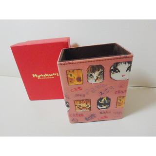 エーエスマンハッタナーズ(A.S.Manhattaner's)のセーラー万年筆 マンハッタナーズ ピンク 猫世界一周 ペンスタンド  No2(ペンケース/筆箱)