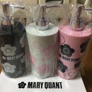 マリークワント(MARY QUANT)のマリークワントディスペンサー3Pセット(日用品/生活雑貨)