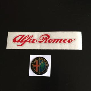 アルファロメオ(Alfa Romeo)のAlfa Romeo アルファロメオ ステッカー (その他)