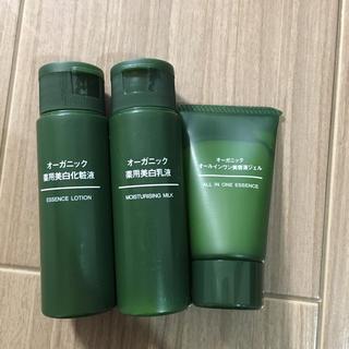 ムジルシリョウヒン(MUJI (無印良品))の無印良品 化粧品 (化粧水 / ローション)