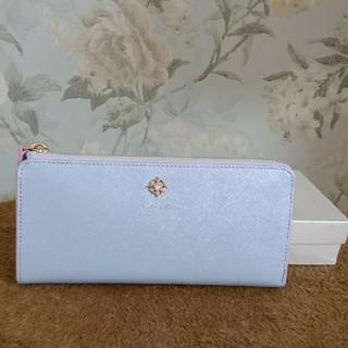 ヨンドシー(4℃)の新品未使用☆ルリア4℃ 長財布 ブルー(財布)