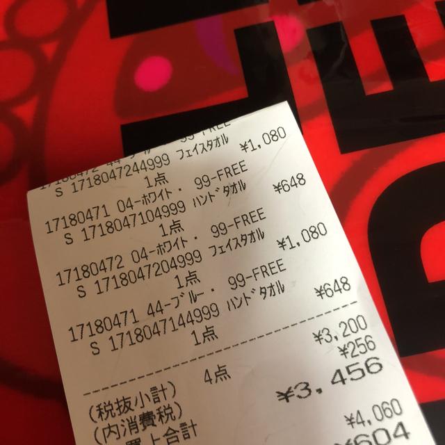 HYSTERIC MINI(ヒステリックミニ)のてぃんかーべる様 エンタメ/ホビーのアニメグッズ(タオル)の商品写真