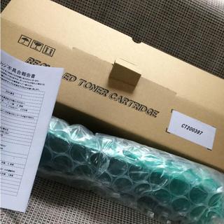 富士通 - リサイクルトナー  カートリッジ 富士ゼロックス コピー機