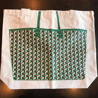 マイアザーバッグ(my other bag)の販売中最安値 マイアザーバッグ ANNE グリーン(その他)