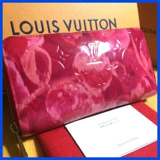 ルイヴィトン(LOUIS VUITTON)の《激レア限定デザイン》伝統染織技法