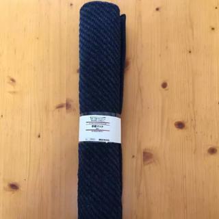 ムジルシリョウヒン(MUJI (無印良品))の新品 無印良品 手織マット ネイビー(ラグ)