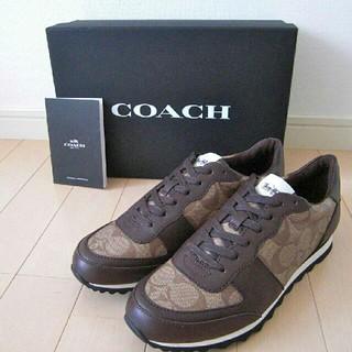 コーチ(COACH)の正規保証 コーチ シグネチャー レザースニーカー 新品、箱付き 25cm(スニーカー)
