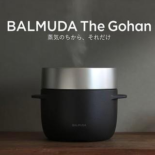 バルミューダ(BALMUDA)のdamonさま専用    BALMUDA The Gohan(炊飯器)