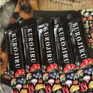 黒汁 KUROJIRU ダイエット 5包