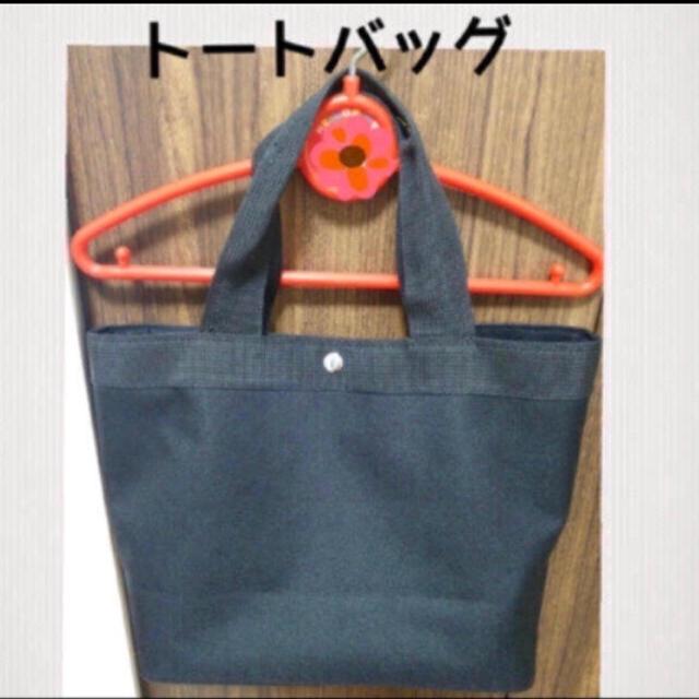 しまむら(シマムラ)のしまむら ♡ トートバッグ レディースのバッグ(トートバッグ)の商品写真