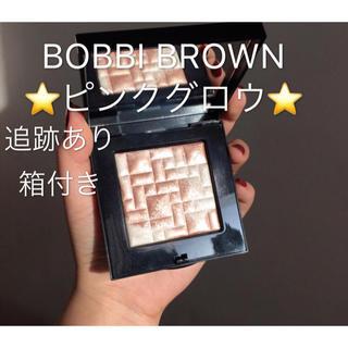 ボビイブラウン(BOBBI BROWN)の新品 ボビイブラウン ハイライティング ピンクグロウ(フェイスカラー)