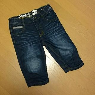 デシグアル(DESIGUAL)のDesigual 男の子 ハーフパンツ ズボン デニム 140 150 160(パンツ/スパッツ)