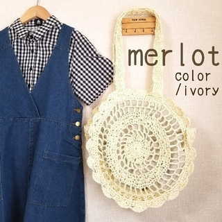 メルロー(merlot)の春夏新作*メルロー サークルペーパーバッグ アイボリー(かごバッグ/ストローバッグ)
