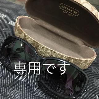 コーチ(COACH)のコーチ サングラス 黒(サングラス/メガネ)