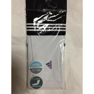アディダス(adidas)の【新品】アディダス  アームカバー    レディス (手袋)