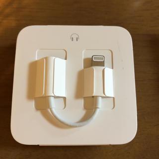 アイフォーン(iPhone)の新品未使用 iPhone8 イヤホン変換アダプタ(変圧器/アダプター)
