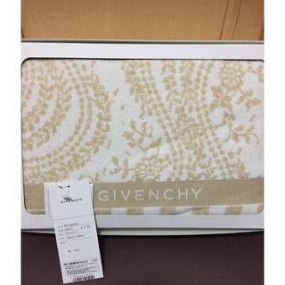 ジバンシィ(GIVENCHY)の新品ジバンシイタオルケット(毛布)