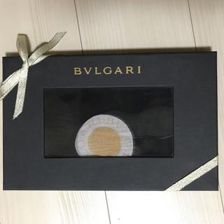 9d0105001337 12ページ目 - ブルガリ プレゼントの通販 800点以上 | BVLGARIを買うなら ...