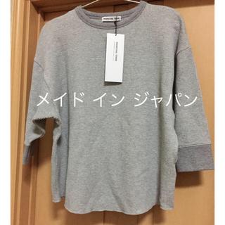 ハイク(HYKE)の新品 MARECHAL TERRE ワッフルTシャツ(Tシャツ(長袖/七分))