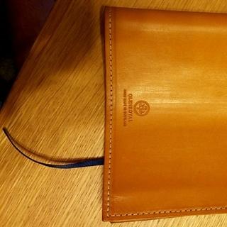 グレンロイヤル(GLENROYAL)のGLENROYAL 袋付 ブックカバー(ブックカバー)