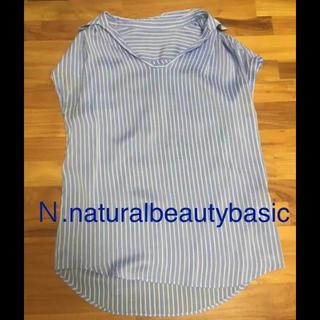 エヌナチュラルビューティーベーシック(N.Natural beauty basic)のとろみシャツ ストライプ ナチュラルビューティベーシック(シャツ/ブラウス(半袖/袖なし))