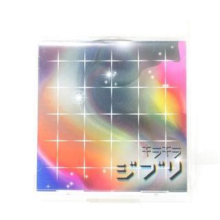 ジブリ(ジブリ)の【11曲】キラキラジブリ(アニメ)