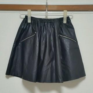 マーキュリーデュオ(MERCURYDUO)の♡MERCURYDUO レザースカート♡(ミニスカート)