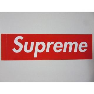 シュプリーム(Supreme)のsupreme box logo ステッカー 1枚(その他)