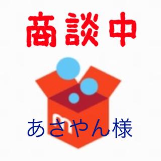 モリナガセイカ(森永製菓)のラクチュロースココア 8袋(その他)