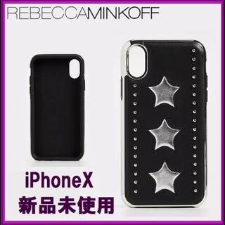 新品未使用☆Rebecca Minkoff☆メタルスター iPhoneXケース