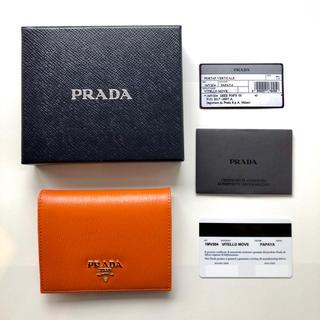 プラダ(PRADA)の新品 未使用 PRADA ミニ財布 オレンジ(財布)