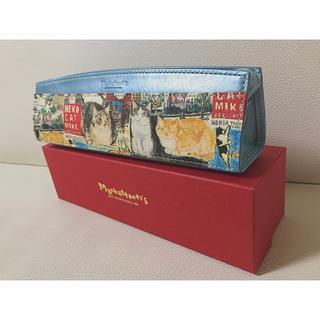 セーラー万年筆 マンハッタナーズ 青ブルー NY猫絵暦-4月 ペンケース 筆箱