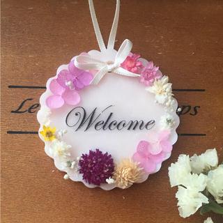 mini plate welcome ※アロマワックスサシェ (アロマ/キャンドル)