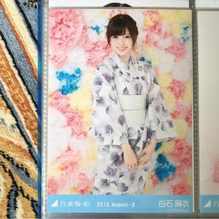 ノギザカフォーティーシックス(乃木坂46)の乃木坂46 8月 ランダム生写真 白石麻衣(アイドルグッズ)