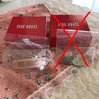 ピンクハウス(PINK HOUSE)の最終値下げ価格⭐️新品未使用ピンクハウスブレスレット(ブレスレット/バングル)