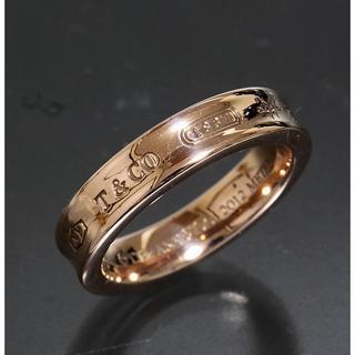 ティファニー(Tiffany & Co.)のティファニー TIFFANY 1837 ルベド リング 6.5号 ピンク 仕上済(リング(指輪))