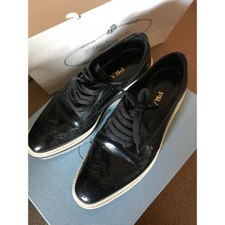 プラダ(PRADA)の正規品 PRADAレースアップダービー(ローファー/革靴)