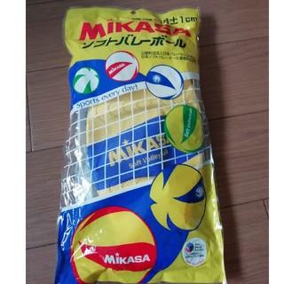 ミカサ(MIKASA)のRIRYO 様専用ソフトバレーボール(バレーボール)