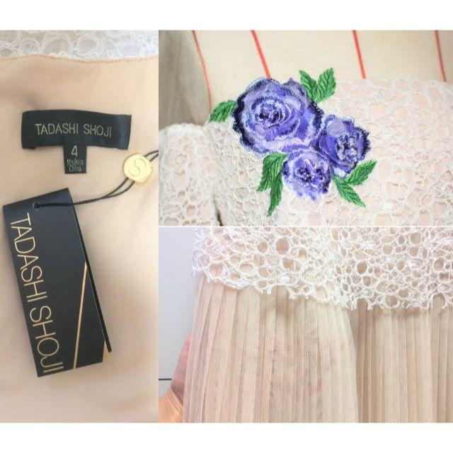 TADASHI SHOJI(タダシショウジ)の【新品タグ付】Tadashi shoji 2018年クルーズコレクション 4 レディースのフォーマル/ドレス(ロングドレス)の商品写真