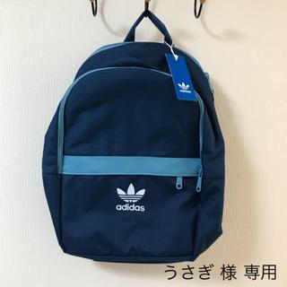 アディダス(adidas)の【新品❗】adidas originals バックパック エッセンシャル(バッグパック/リュック)