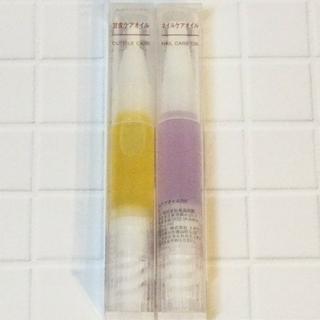 ムジルシリョウヒン(MUJI (無印良品))の☆新品 未使用☆MUJI 無印良品 ネイルケアオイル 甘皮ケアオイル 2本セット(ネイルケア)