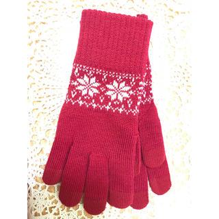 * MUJI 雪柄タッチパネル手袋