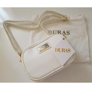 デュラス(DURAS)のデュラス ☆ショルダーバッグ☆(ショルダーバッグ)
