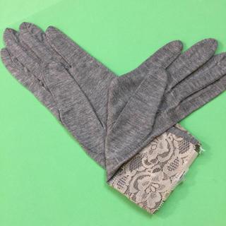 ジョルジュレッシュ(GEORGES RECH)のGEORGES.RECH...... UV手袋……新品未使用(手袋)