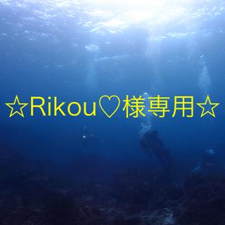 ☆Rikou様専用☆(哺乳ビン用乳首)