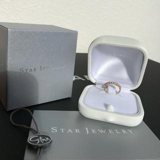 スタージュエリー(STAR JEWELRY)の美品 スタージュエリー  ピンキーリング(リング(指輪))